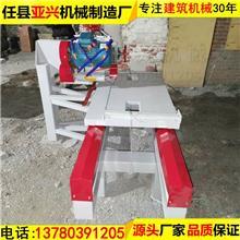 大型瓷砖切割机  1.2米切石材机   一机多用大理石开槽机热销厂家