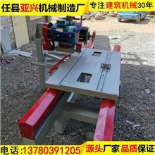 全自动瓷砖切割机   瓷砖开槽磨边机   大理石切割机功能多种