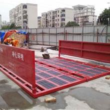 全自動建筑工程洗輪機 環保洗車平臺 沖洗平臺工程洗車機
