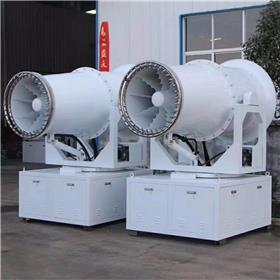 全自动大型防尘70米雾炮机 手动降喷雾机 移动式雾泡机 工地炮雾机厂家