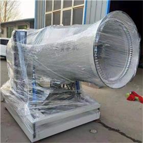 车载扬尘降温降湿炮雾机 空气净化洒水喷雾降尘雾炮机 30米除尘抑尘炮雾机