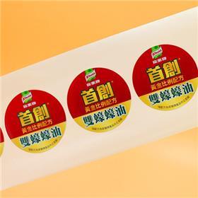 商标不干胶定做_印刷防水不干胶_食品不干胶定做_精美标签贴