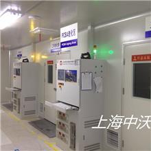 杭州新能源电动汽车老化房-新能源电动汽车老化房出售-新能源电动汽车老化房厂家