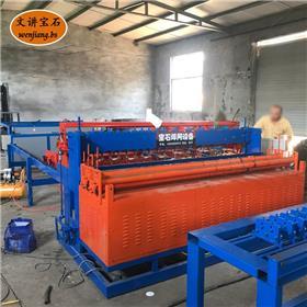 安平全自动焊网机生产厂家_全自动地暖网焊网机_数控钢筋网片焊接机