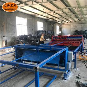 宝石焊网机厂家_全自动焊网机_数控地暖网片焊网机