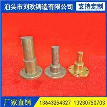 厂家供应铜铸件定制铜铸件压铸铜件压铸铜件来图来样加工黄铜压铸精密铸铜件