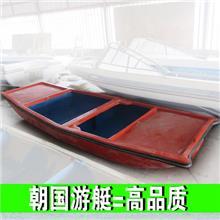 现货提供渔船 保洁船 河道保洁船 钓鱼船 手划船