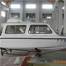 供應全棚快艇 630全棚快艇 玻璃鋼快艇 汽艇