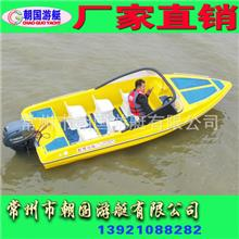6人双层玻璃钢快艇公园游乐观光船汽艇休闲高速钓鱼艇