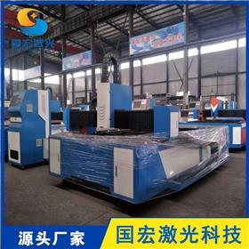国宏大包围光纤激光切割机_优质商品_合理的价格