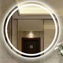 浴室镜光纤激光打标机 洗手间发光镜子打标机 浴室壁挂洗漱镜打标机 创可激光