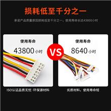 行車記錄儀接插件雙頭帶鎖扣端子線XHB2.54MM-7P連接器線15CM長