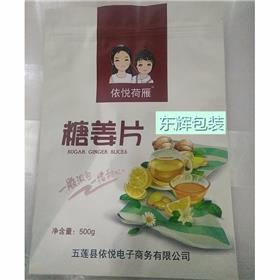东辉包装销售姜糖彩印镀铝袋,肉铺干彩印镀铝袋,厂家定制