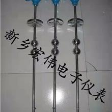浮球式液位计 浮球式变送器 浮球式液位变送器