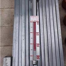 磁翻板液位计 侧装式磁翻板液位计 高温高压液位计 磁性液位计