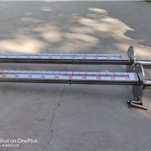 磁翻板液位計 頂裝型磁翻板液位計 頂裝型油位計