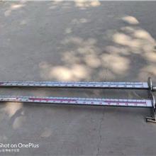 磁翻板双色液位计 磁翻板液位计 高温高压双色液位计 磁翻板液位计厂家