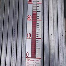 高溫高壓磁翻板液位計 雙色液位計 專業液位計工廠直銷 新鄉宏偉儀表