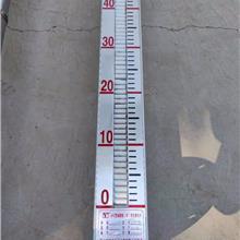 磁翻板液位计 磁翻板双色液位计 高温高压双色液位计 双色液位计厂家