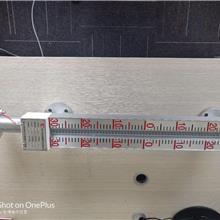 双色液位计 锅炉仪表 LED智能磁感光柱双色液位计 双色液位计 液位计厂家