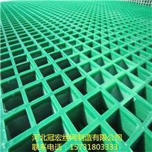 冠宏玻璃钢玻璃钢钢格板_排水玻璃钢格栅沟盖板_玻璃钢格栅板_安平钢格栅盖板