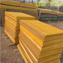 熱銷產品_安平鋼格板 專業生產加工玻璃鋼格柵板