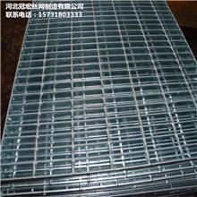 山西镀锌钢格板_镀锌钢格板_镀锌齿形钢格栅板_冠宏钢格板厂家支持加工定做