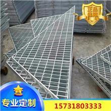 异形钢格板安平冠宏钢格板_异形复合平台钢格板_石化化工厂异形脚踏钢格板