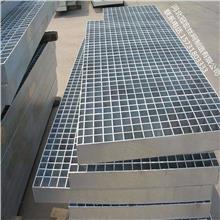 熱銷產品_安平鋼格板 專業生產加工重型鋼格板