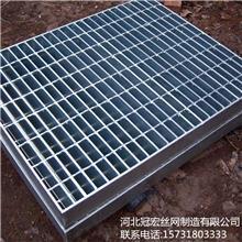 安平钢格板冠宏钢格板_水电站用平台钢格板_石化化工厂用复合平台钢格板