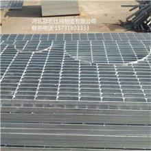 熱銷產品_安平鋼格板 專業生產加工異型鋼格板