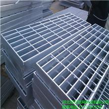冠宏厂家热销热镀锌踏步钢格板_楼梯踏步复合脚踏板_复合型平台钢格栅_安平钢格栅盖板