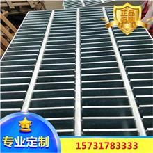不锈钢钢格板_不锈钢排水复合沟盖板_304防腐不锈钢钢格栅_安平钢格栅盖板