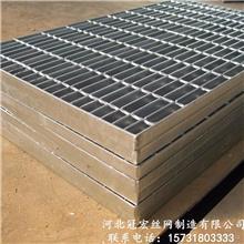冠宏热镀锌复合钢格板_镀锌排水复合沟盖板_镀锌异型钢格栅_安平钢格栅盖板