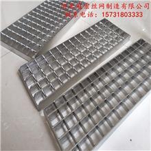 山西钢格板_不锈钢钢格板_不锈钢钢格栅板_冠宏钢格板厂家支持加工定做