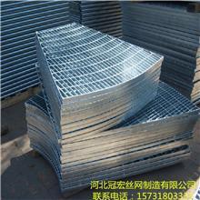山西钢格板_异形钢格板_异形钢格栅板_冠宏钢格板厂家支持加工定做