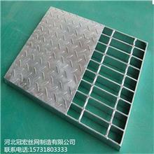 热镀锌复合钢格板_排水复合沟盖板_复合型钢格栅_安平钢格栅盖板