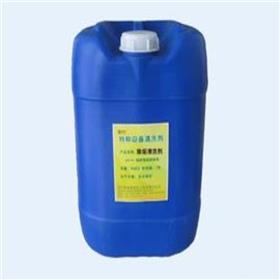 高级食品级柠檬酸除垢剂 锅炉 饮水机 电水壶除垢剂 水垢清除剂