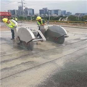 供应马路开槽机 路面切割机 马路切缝机