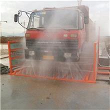 工地洗车机 工程渣土车自动冲洗车台 建筑工地洗轮机 大型车辆洗车平台