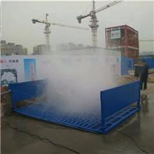 建筑工地洗輪機 工程洗車機 滾軸平板式基坑式全自動洗輪機