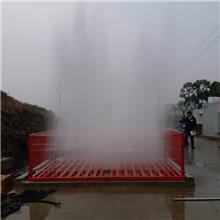 全自動工地洗車臺 平板式感應洗車機 奈斯機械 建筑車輛工程車洗輪機廠家