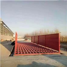 奈斯機械 直供全自動紅外線感應80-200噸工地洗車機 基坑洗車臺 工程洗輪機 廠家直銷