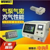 充气马达气密侧漏仪 隔膜泵气密性综合检测仪 充气泵气密性检漏仪