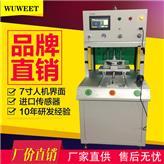 净水机气密性测试仪 防水检测仪 密封测试仪 手机气密性检测仪