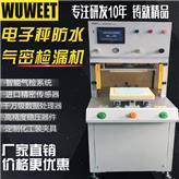 直销气密性检测仪 防水密封性检测仪 电子秤防水气密性检漏设备