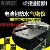气密性防水测试仪 汽车电池包气密性检测仪 IPX7防水等级检测设备