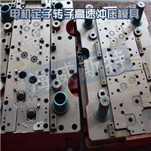 纯电动汽车电机用硅钢