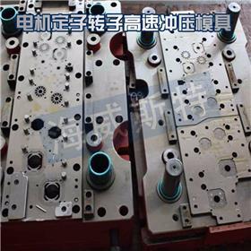 电机铁芯定子定制 水泵马达定转子 硅钢片冲片