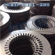 电动汽车电机用硅钢片